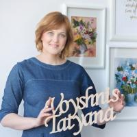 Татьяна Войшнис   (Tatyana Voyshnis)