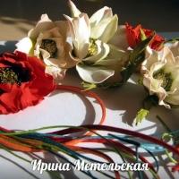 irina_metelskaya